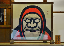 Zen painting of Daruma, Arashiyama Kyoto Japan. A painting of great monk Daruma, a symbolic character of Zen Buddhist, at Tenryuji Temple, Arashiyama Kyoto Royalty Free Stock Images