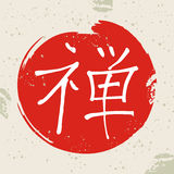 Zen symbol over red circle Royalty Free Stock Images