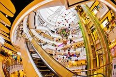 Zen trade centre inside Royalty Free Stock Photos