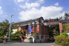 Zengcuoan文化和创造性的区 免版税库存图片
