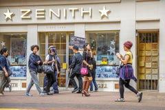 Zenit Hong Kong Stock Foto