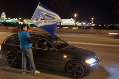 Zenit`s fans Royalty Free Stock Photography