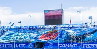 Zenitu Petersburg fan Zdjęcie Stock