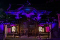Zenkoji belysning som firar olympics arkivfoton