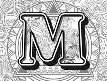 zentangle τυποποιημένο γράμμα μ αλφάβητου γραπτή συρμένη χέρι doodle επιστολή εικόνας απεικόνιση αποθεμάτων