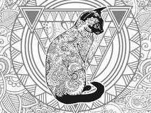 Zentangle adulto animal dibujado mano blanco y negro de la página del colorante del lanzamiento de la tensión de Paisley del gara stock de ilustración