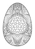 Zentangle black and white decorative Easter egg. Stock Photos