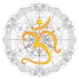 Zentangle di arte di scarabocchio della mandala del OM illustrazione vettoriale