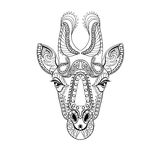 Zentangle Giraffe head totem for adult anti stress Coloring Page. For art therapy, illustration in doodle style. Vector monochrome sketch with high details  on Stock Image