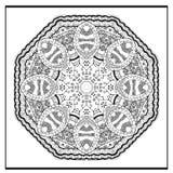 Zentangle mandala - sidan för färgläggningboken för vuxna människor, kopplar av och meditationen, vektorn, klotter Royaltyfri Foto