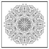 Zentangle mandala - sidan för färgläggningboken för vuxna människor, kopplar av och meditationen, vektorn, klotter Royaltyfri Fotografi