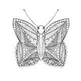 Zentangle stylized butterfly. Stock Photo