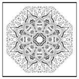 Zentanglemandala - de kleurende boekpagina voor volwassenen, ontspant en meditatie, vector, krabbel stock illustratie