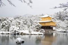 Zentempel Kinkakuji royaltyfri foto