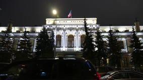 Zentralbank von Russland stock video