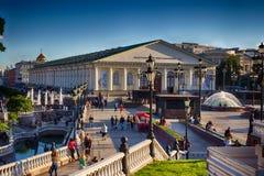Zentrale Ausstellung Hall Im Stadtzentrum gelegenes Moskau Russland Eine populäre touristische Zieleinheit stockbild