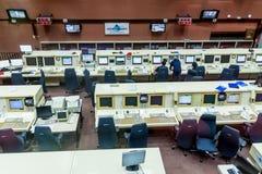 Zentrale in der Guayana-Raum-Mitte lizenzfreie stockfotografie