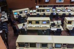 Zentrale in der Guayana-Raum-Mitte stockfoto