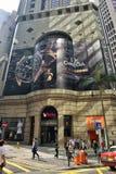 Zentrale in Hong Kong Stockfotografie