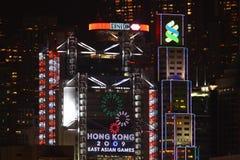 Zentrale, Hong Kong nachts Lizenzfreie Stockfotos