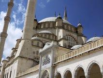 Zentrale Moschee in Adana, die Türkei Stockbilder