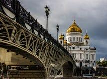 Zentrale Straße des Flussufers, Moskau Lizenzfreies Stockfoto