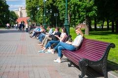 Zentraler Erholungspark in der Hauptstadt von Russland Moskau nannte ` Aleksandrovsky trauriges ` Dieses ist das Lieblingsurlaubs stockfoto