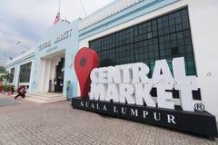Zentraler Markt, Kuala Lumpur, Malaysia Stockbild