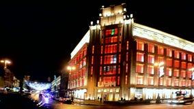 Zentrales Kaufhaus TSUM mit Feiertagsbeleuchtung in Kiew, Ukraine , stock video footage