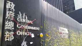 Zentralregierungs-Büros besetzen Proteste 2014 Admirlty Hong Kong, Regenschirm-, denrevolution Zentrale besetzen Lizenzfreie Stockbilder