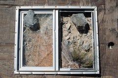 Zerbrochene Fensterscheibe Lizenzfreie Stockbilder