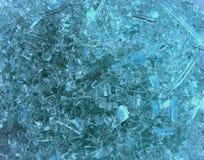 Zerbrochenes Glas. Lizenzfreie Stockfotos