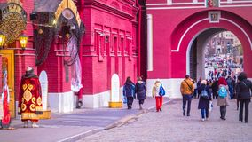 Zero Kilometer Gate in Moscow at the Red Square royalty free stock photography
