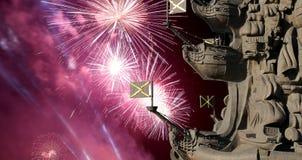 Zersplittern Sie Monument zu Peter der Große und zu den Feuerwerken, Moskau, Russland Lizenzfreie Stockfotos