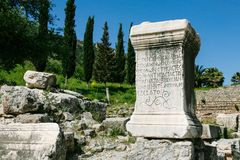 Zersplittert alte Stadt Ephesus, die Türkei Lizenzfreie Stockfotografie