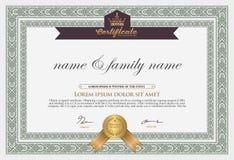 Zertifikat-Design-Schablone Lizenzfreies Stockfoto