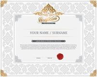 Zertifikat-Design-Schablone Stockfotografie
