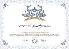 Zertifikat-Design-Schablone Stockfoto