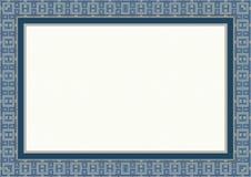 Zertifikat/Diplom - mit neuem Design Stockfotos