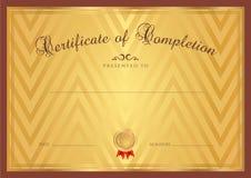 Zertifikat-/Diplomhintergrund (Schablone) Stockfotos