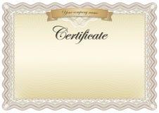Zertifikatbraun Lizenzfreie Stockfotos