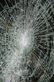 Zertrümmertes Fenster stockfotografie