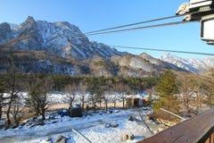 Zet de Kabelwagenpost op van Seorak, Zuid-Korea Stock Foto