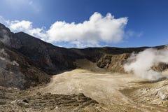 Zet de krater van Egon op royalty-vrije stock afbeelding