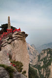 Zet Huashan China op Royalty-vrije Stock Fotografie