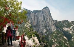 Zet Huashan China op Stock Afbeeldingen