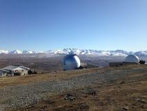 Zet John Observatory op royalty-vrije stock foto's