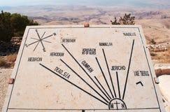 Zet Nebo, Madaba-Gouvernement, Jordanië, Midden-Oosten op Royalty-vrije Stock Foto