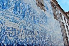 Zewnętrzna ściana Carmo kościół Zdjęcia Stock