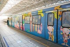 Zewnętrzni graffiti malujący na Xinbeitou MRT Wykładają Obrazy Royalty Free